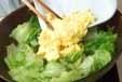 レタスと卵の炒め物の作り方2