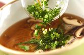 素麺入りお吸い物の作り方2