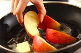 塩バターキャラメルリンゴの作り方1