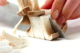 ツナのポタージュフジッリの作り方1