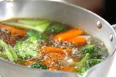 セロリのピリ辛漬けの作り方1