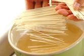 素麺とモヤシのスープの作り方1