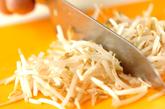 素麺とモヤシのスープの下準備1