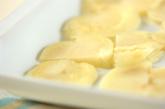 ジャガイモの香りパン粉焼きの下準備1
