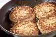 チーズハンバーグの作り方2