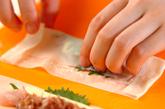 ささ身とチーズの春巻きの作り方2