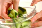 納豆キムチサラダの作り方1