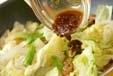 和風野菜炒めの作り方3