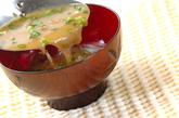 マイタケのみそ汁の作り方3