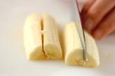 デザート春巻きの作り方1