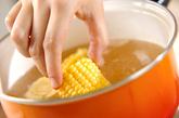 まるごとコーンのスープの作り方2