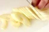 セロリと砂肝の中華炒めの下準備2