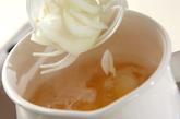 ふんわり卵のスープの作り方1