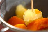 ポテトとカボチャのサラダの作り方1
