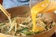 ニラとモヤシの卵とじの作り方2
