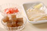 コンニャクの炒め煮の作り方2