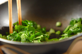 さっぱり菜飯の作り方1