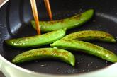 スナップエンドウの塩炒めの作り方1