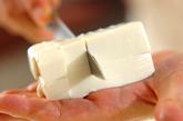 豆腐のかきたま汁の下準備1