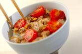 アサリとトマトの塩バター茶漬けの作り方2