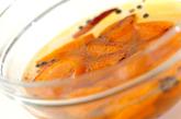 焼きニンジンのピクルスの作り方2
