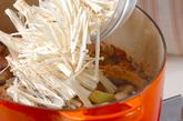 鶏肉のトマト煮込みの作り方3