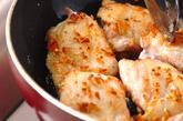 鶏肉のトマト煮込みの作り方1