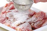鶏肉のトマト煮込みの下準備1