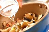キノコとナスのキッシュの作り方2