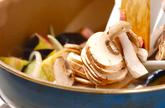 キノコとナスのキッシュの作り方1