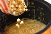 サッパリカツオ丼の作り方1