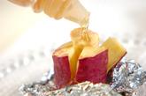 サツマイモのホイルバター焼きの作り方2