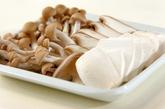キノコイタリアンマリネの作り方1