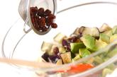 アボカドヨーグルトサラダの作り方1