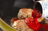 チーズ入り煮込みハンバーグの作り方6