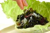 海藻とシラスの酢の物の作り方2
