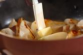 カキとカブのワイン蒸しの作り方3