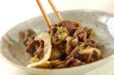 ラムとセロリの塩麹炒めの作り方3