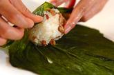 豚しぐれの野沢菜おにぎりの作り方3