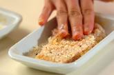 チキンとハムのチーズフライの作り方3