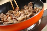 豚の甘辛炒めの作り方1
