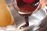 チョコエクレールの作り方6