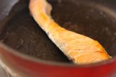鮭のネギダレの作り方2