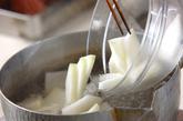 冬瓜のスープ煮の作り方1