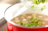 おろし汁の作り方2