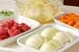シンプル肉ジャガ風煮物の下準備1