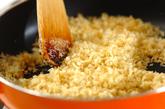 里芋のかんたんグラタン風の作り方1