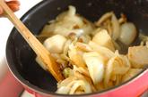 里芋のかんたんグラタン風の作り方4