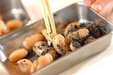白花豆のゴマまぶしの作り方1