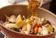 鶏とジャガのカレー味の作り方5